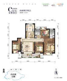 143平方4室2厅2卫1厨