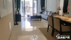 (河东新区)松江·宁越东园4室2厅2卫134m²毛坯房