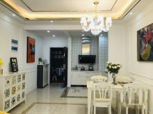 (河东新区)松江·宁越东园3室2厅2卫107m²毛坯房