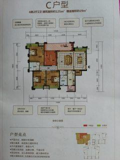 (河东新区)皇庭天麓湖4室2厅2卫125m²毛坯房